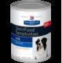 Hill's prescription diet canine z/d skin/food sensitivities (lata)